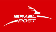 2019-israel-Post-logo